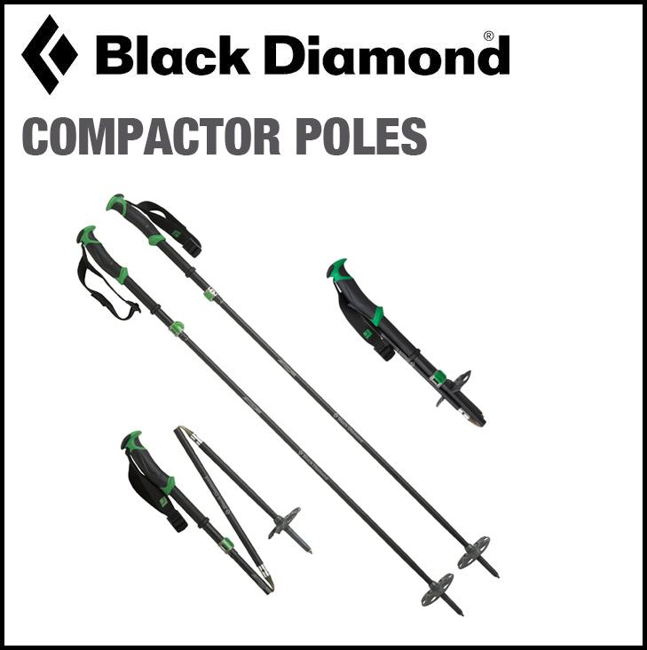 BLACK DIAMOND COMPACTOR POLES コンパクターポール 【送料無料】【付き】 バックカントリー SNOWBOARD スノーボード