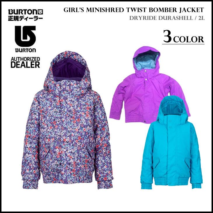 バートン ウェア 14-15 GIRL'S MINISHRED TWIST BOMBER 各3色 ガールズ ミニシュレッド ツイスト ボンバー SNOWBOARD WEAR スノーボード ウェア KID'S キッズ 子供 YOUTH 型落ち セール品 ウエア