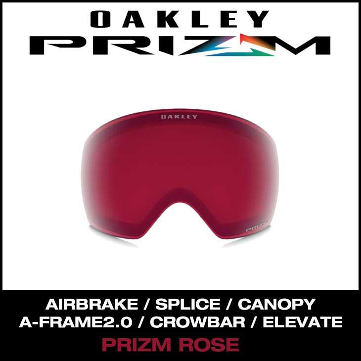 Sidecar Oakley Goggles Oakley Prizm Rose Lens Prism