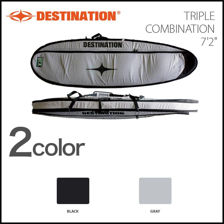 日本最大級 DESTINATION DESTINATION トラベルケース ボードケース ディスティネーション TRIPLE COMBINATION 7'2