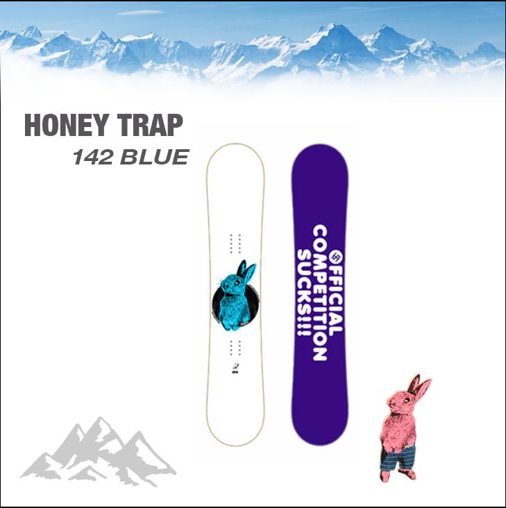 UG 13-14 ユージー HONEY TRAP : 142cm BLUE ハニートラップ 15周年記念モデル 【 25%OFF 初期チューン無料 送料無料】【有】