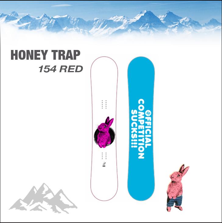 UG 13-14 ユージー HONEY TRAP : 154cm RED ハニートラップ スノーボード 【セール品 型落ち 初期チューン無料 送料無料】