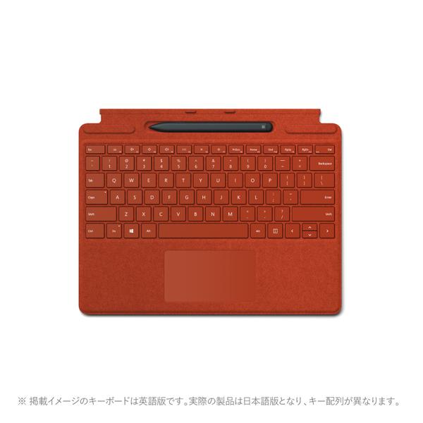 マイクロソフト Microsoft Surface Pro X用 希望者のみラッピング無料 日本メーカー新品 Signature ポピーレッド キーボード 25O-00039 スリムペン付き