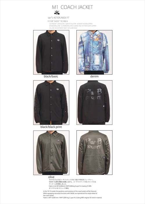10%off M-1 COACH JACKET MTN ROCKSTAR 2018/19モデルマウンテン ロックスター mountain rockstar 18/19最新モデル M1 COARCH JACKET M1コーチジャケット PLAN B PROJECT 即納可能