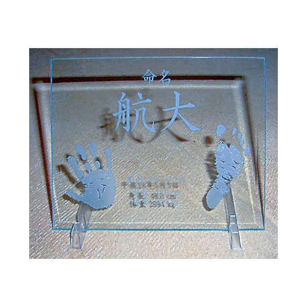 赤ちゃんの手形・足形ガラスプレートフラット250x200mm