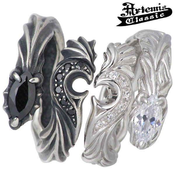 アルテミスクラシック Artemis Classic リング 指輪 ペアー シルバー ジュエリー メンズ ドラゴン & フェニックス ハート ストーン 13~25号 925 スターリングシルバー ACR0209-0210-P