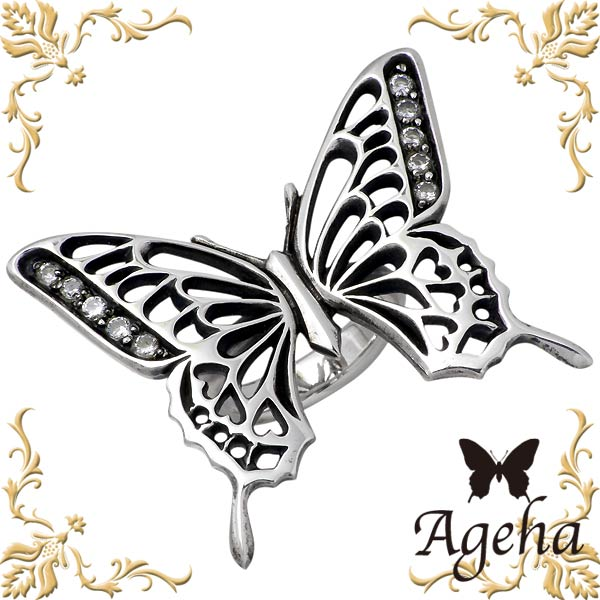 Ageha FUNKOUTS【アゲハ】 リング 指輪 レディース バタフライ シルバー 蝶 キュービック 925 スターリングシルバー FAR-050