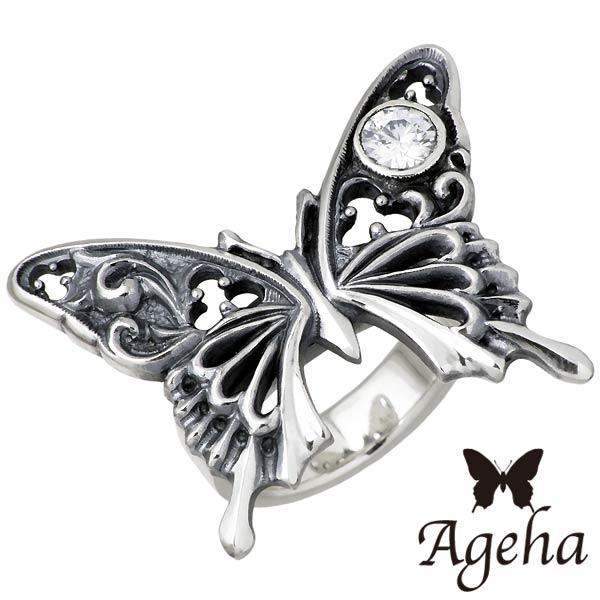 【アゲハ】Ageha FUNKOUTS リング 指輪 レディース バタフライ シルバー ジュエリー カラーストーン 蝶 FAR-093