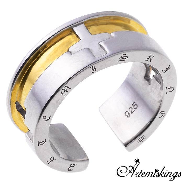【アルテミスキングス】Artemis Kings シルバー ジュエリー リング 指輪 クロス ホイール AKR0044 AKR0044