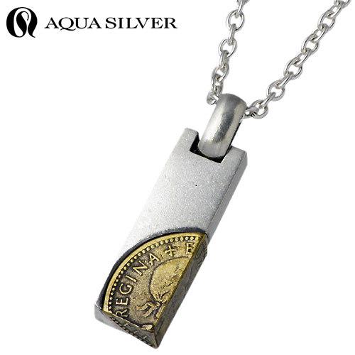 アクアシルバー AQUA SILVER ネックレス レディース メンズ コイン シルバー ジュエリー ブラス 925 スターリングシルバー ASP200BRF-CL60