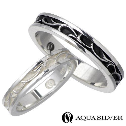 AQUA SILVER【アクアシルバー】 リング 指輪 ペアー シルバー アラベスク 925 スターリングシルバー ASR064-064F-P