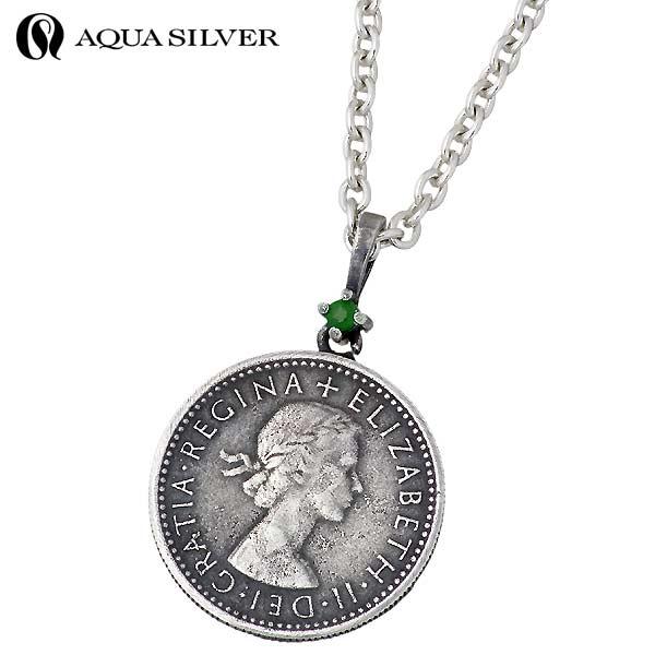 【アクアシルバー】AQUA SILVER ネックレス レディース エメラルド シルバー ジュエリー 誕生石 コイン 925 スターリングシルバー ASP237F004EM-CL