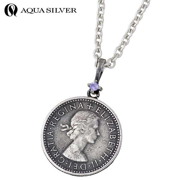 【アクアシルバー】AQUA SILVER ネックレス レディース タンザナイト シルバー ジュエリー 誕生石 コイン 925 スターリングシルバー ASP237F004TZ-CL