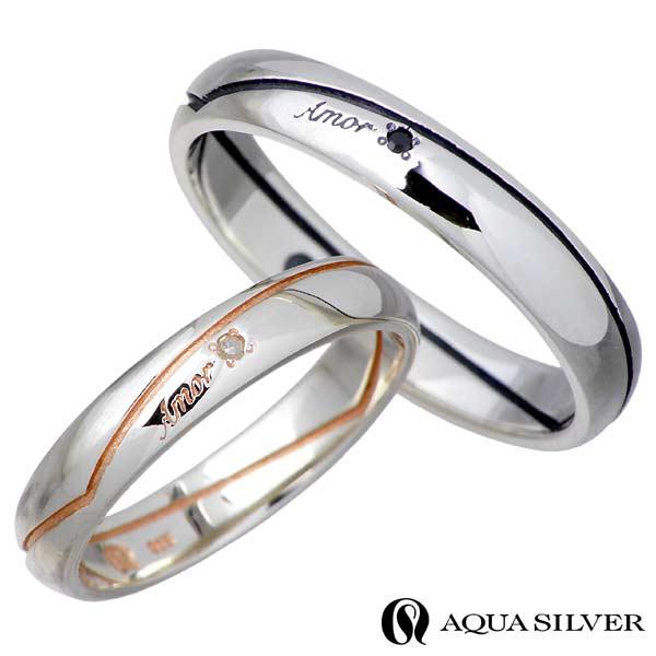アクアシルバー AQUA SILVER リング 指輪 ペアー Heart ダイヤモンド シルバー ジュエリー 7~13号 13~21号 ASR181FM-LPGC-P