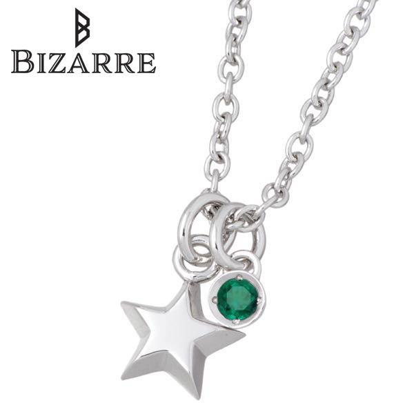 Bizarre【ビザール】ネックレス レディース エメラルド エトワール シルバー スター 星 誕生石 925 スターリングシルバー BNJ002EM