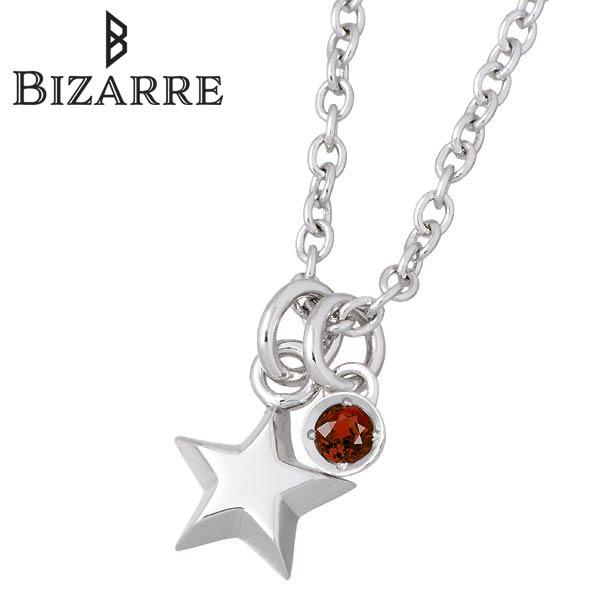 送料無料 高い素材 Bizarre ビザール エトワール シルバー ネックレス スター ガーネット 誕生石 星 ジュエリー BNJ002GA 925 スターリングシルバー 期間限定 レディース