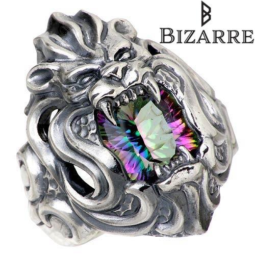 【ビザール】Bizarre リング 指輪 レディース メンズ シルバー ジュエリー マリス925 スターリングシルバー SRJ069
