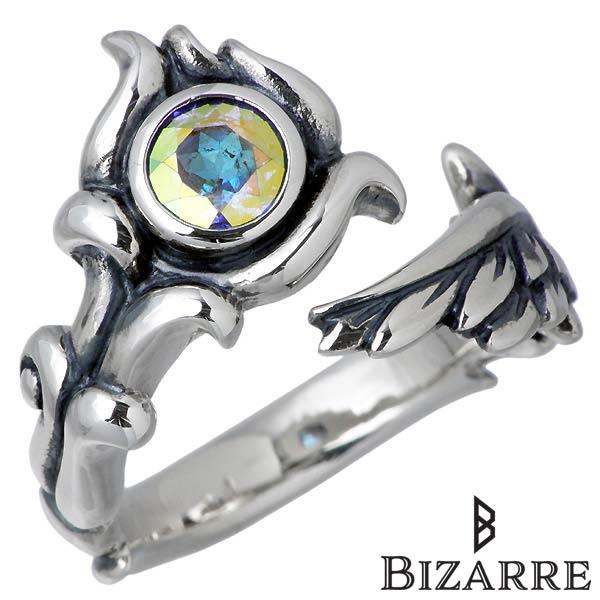 【ビザール】Bizarre リング 指輪 メンズ シルバー ジュエリー ミスティック エンジェル 14~20号 天使 羽 翼 925 スターリングシルバー SRJ091