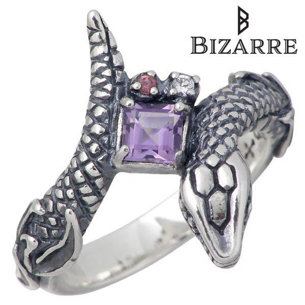 Bizarre【ビザール】リング 指輪 レディース スネーク シルバー アメジスト ロードライドガーネット ヘビ4~14号 925 スターリングシルバー SRJ117