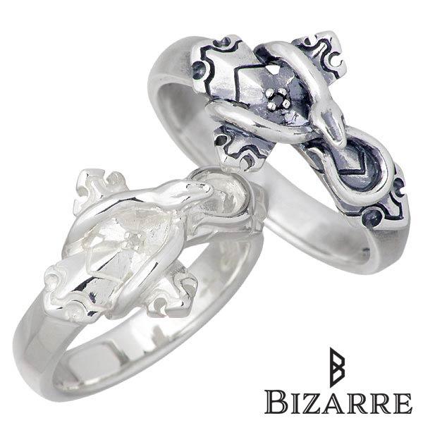 【ビザール】Bizarre リング 指輪 ペアー シルバー ジュエリー メンズ レディース ダイヤモンド クロス ヘビ 12~18号 4~14号 925 スターリングシルバー SRJ123-124-P