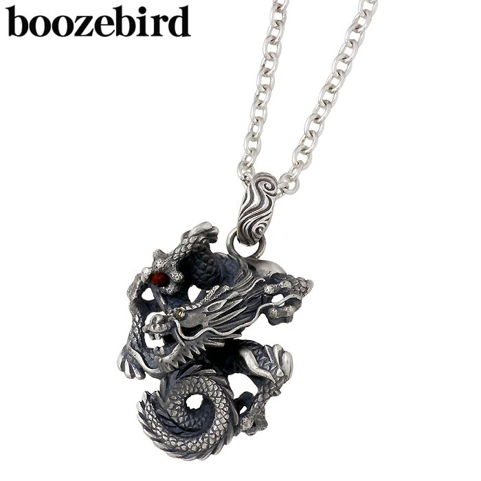ブーズバード boozebird ネックレス レディース メンズ シルバー ジュエリー 龍 チェーン付き カーネリアン K24 925 スターリングシルバー bd026-Chain