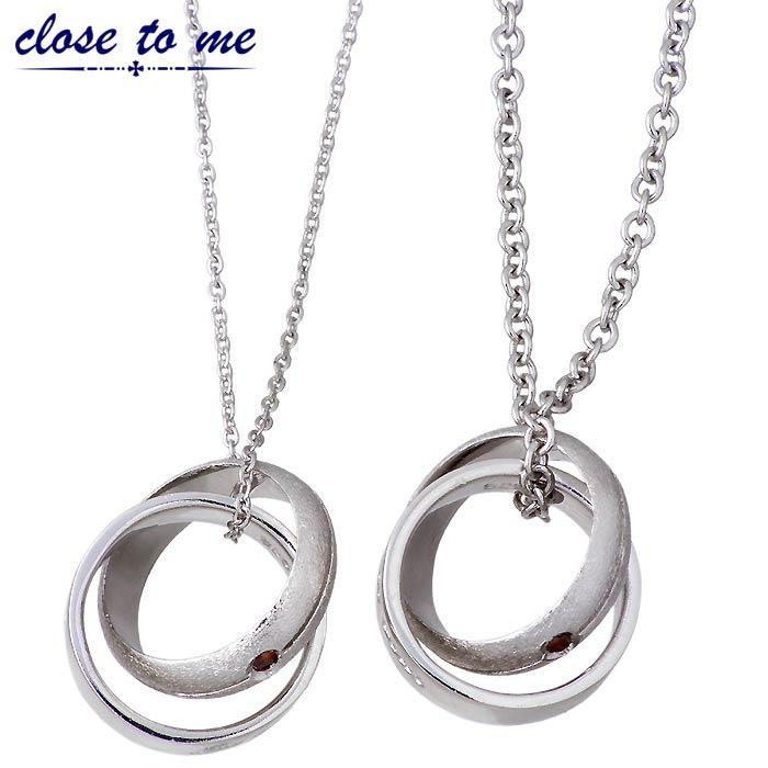 close to me【クロストゥーミー】シルバー ペア ネックレス ダイヤモンド プリザーブドロースボックス入り SN13-209S