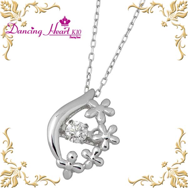 Dancing Heart【ダンシングハート】ネックレス レディース ダイヤモンド K10 ホワイトゴールド Blossom フラワーDH-020