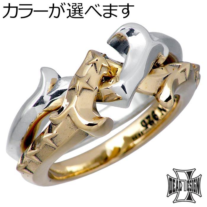 ディールデザイン DEAL DESIGN シルバー ジュエリー リング 指輪 ギメル with Star メンズ レディース 3~23号 星 393253