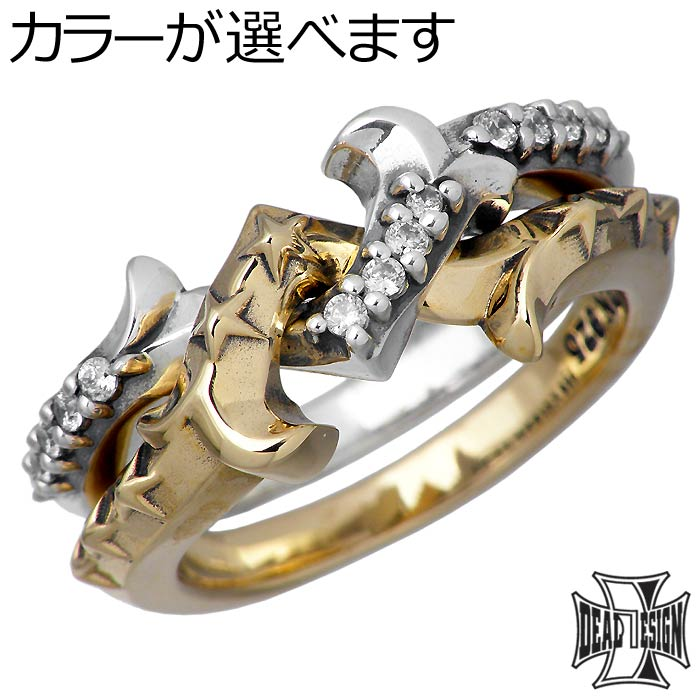 DEAL DESIGN【ディールデザイン】シルバー リング 指輪 ギメル MIX-type メンズ レディース 3~23号 星 ストーン 393255