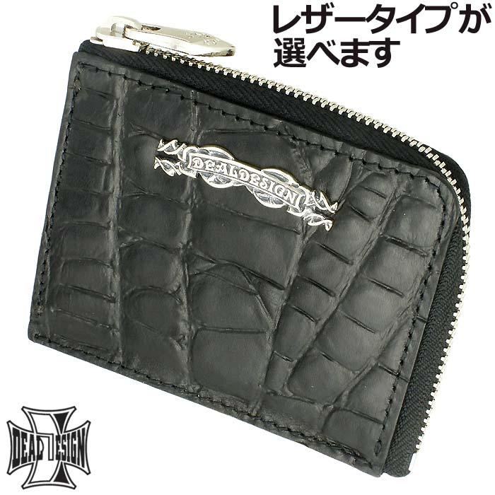 DEAL DESIGN【ディールデザイン】Lジップ ミニ ウォレット メンズ 財布 サイフ 392904