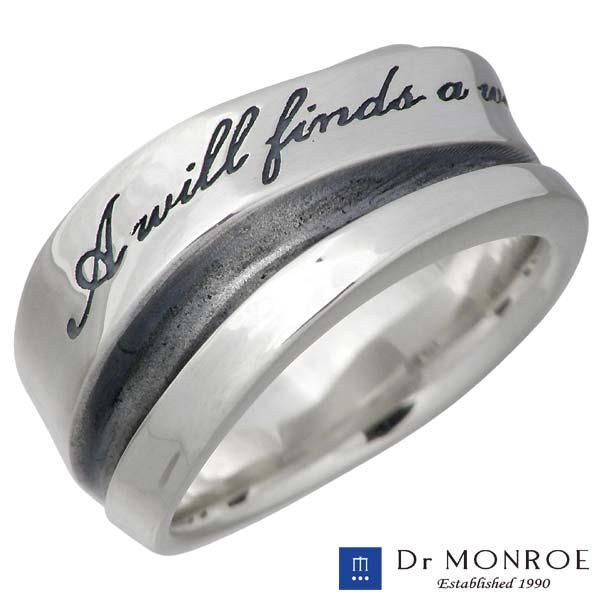 【ドクターモンロー】Dr MONROE リング 指輪 レディース メンズ シルバー ジュエリー メッセージ7~23号 925 スターリングシルバー FC-210-SV