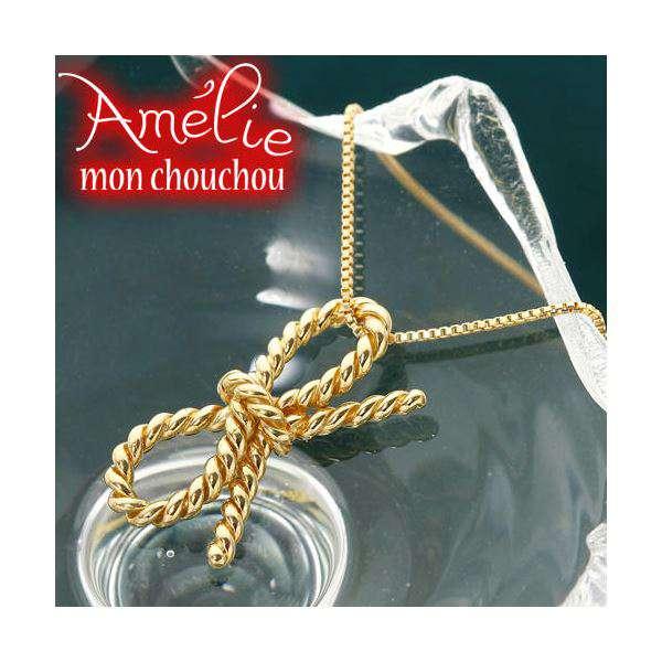 Amelie Monchouchou【リボンシリーズ】 K18 ゴールド ネックレス