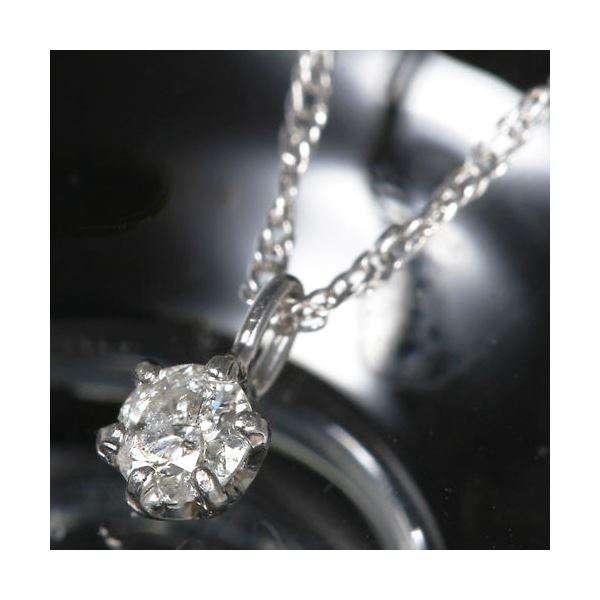 プラチナ ジュエリー Pt900 0.1ct ダイヤモンド ペンダント ネックレス