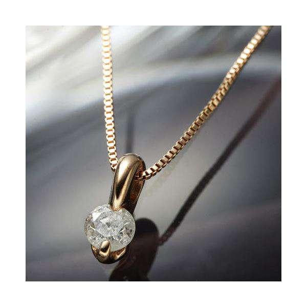 K10PG 0.1ct ダイヤモンド ゴールド ペンダント ネックレス