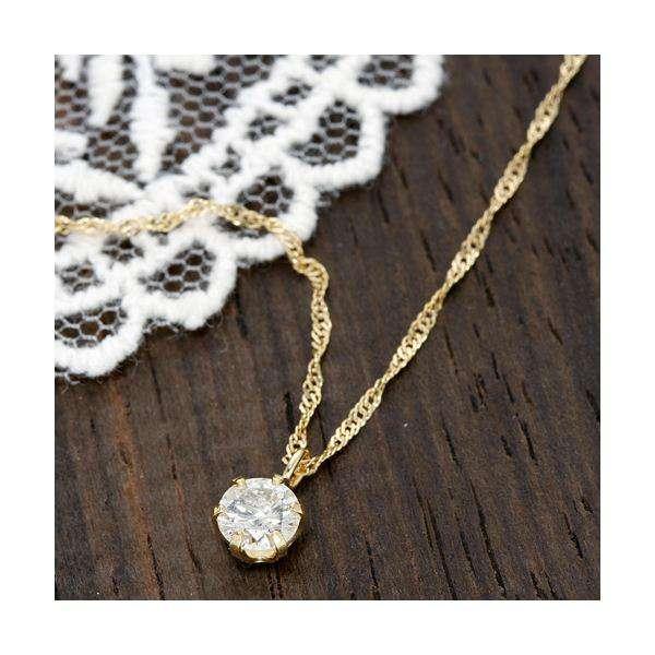 18金イエローゴールド(K18YG) 0.27ct ダイヤモンド ペンダント ネックレス