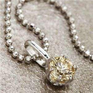 K18WG 0.3ctライトブラウン ダイヤモンド一粒 ゴールド ネックレス(18金ホワイトゴールド)156586 42cm