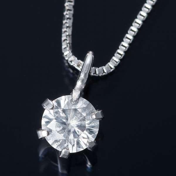 K18WG 0.1ct ダイヤモンド ペンダント ネックレス ベネチアンチェーン(鑑定書付き)