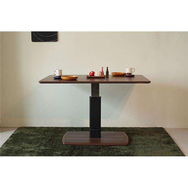 ダイニングテーブル 昇降式テーブル 木製 幅120cm×奥行80cm 長方形 無段階調節可 ブラウン 新生活 家具 インテリア ※メーカーより直送します ds-1629042