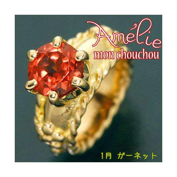 amelie mon chouchou Priere K18 誕生石ベビーリング ネックレス (1月)ガーネット