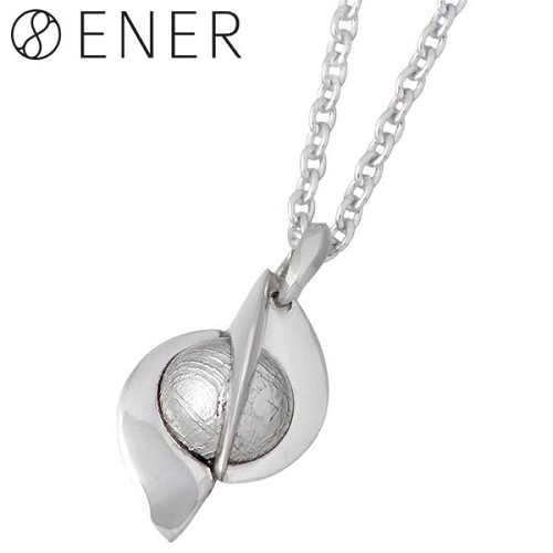 【エネル】ENER ネックレス レディース ギベオン隕石 メンズ シルバー ジュエリー サムサラ SAMSARA 925 スターリングシルバー ENER-KF-06