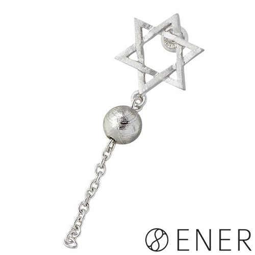 ENER【エネル】ピアス レディース メンズ シルバー HEXAGRAM ダビデ ギベオン隕石 スター 1個売り 片耳用 925 スターリングシルバー ENER-KF-21SV
