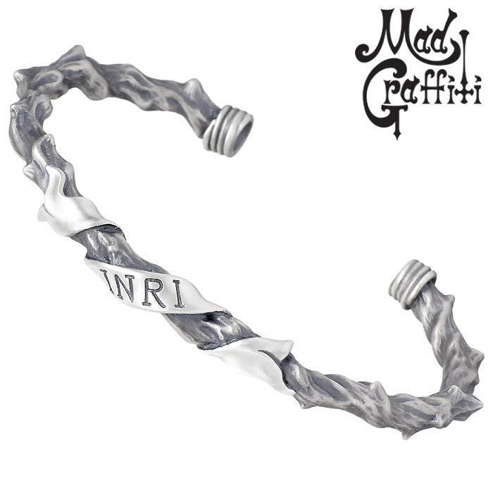 Mad Graffiti【マッドグラフィティ】シルバー バングル パッション S ブレスレット MG-BG-0003