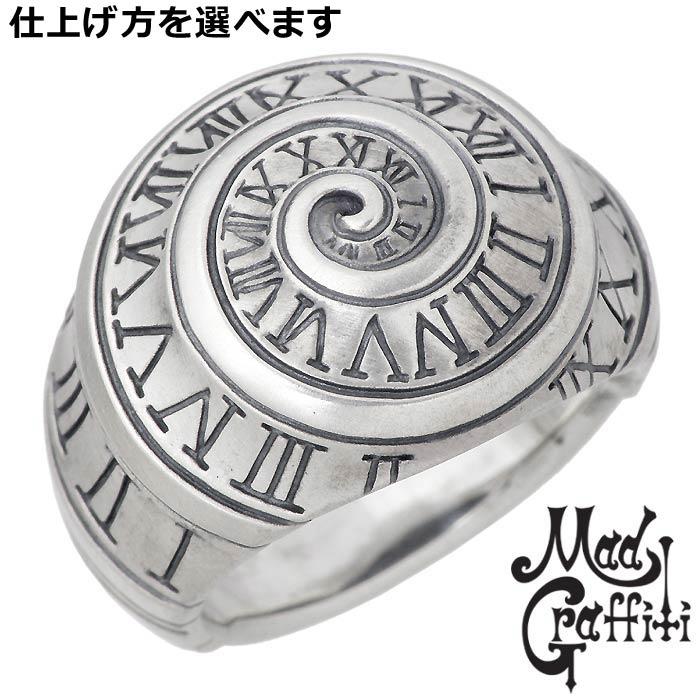 【マッドグラフィティ】Mad Graffiti シルバー ジュエリー リング 指輪 メンズ アブソリュート ボルテックス M 13号~30号 MG-R-0025
