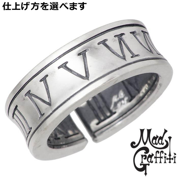 【マッドグラフィティ】Mad Graffiti シルバー ジュエリー リング 指輪 メンズ レディース アブソリュート アラウンド M 9号~14号 MG-R-0028A