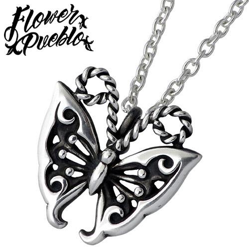 【フラワープエブロ】Flower Pueblo ネックレス レディース シルバー ジュエリー 夢舞蝶 925 スターリングシルバーfp-55CL60