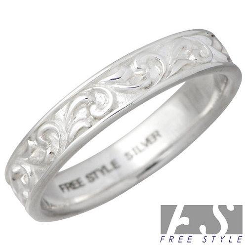 【フリースタイル】FREE STYLE リング 指輪 レディース アラベスク シルバー ジュエリー 925 スターリングシルバー FSR-900W
