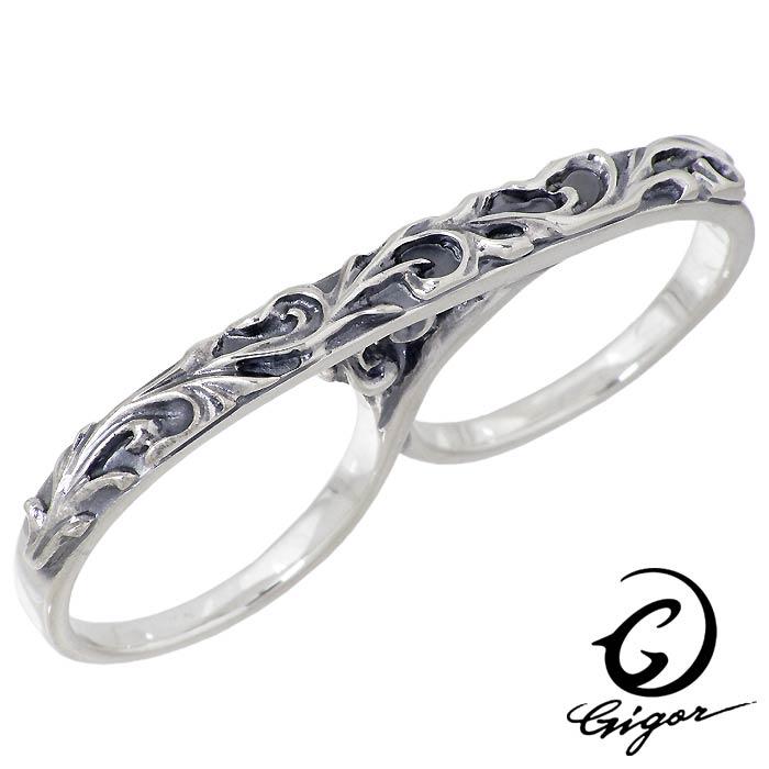 【ジゴロウ】GIGOR シルバー ジュエリー リング 指輪 ダブルフレッジ メンズ レディース 唐草 5~20号 G-DIAN series NO-412