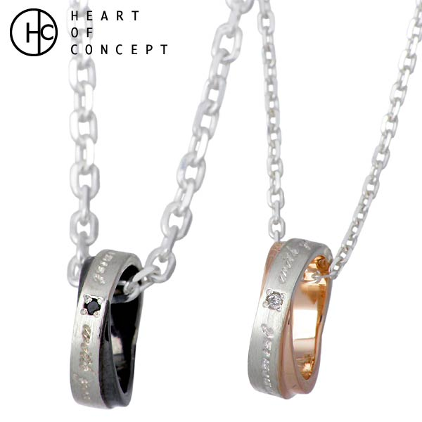 ハートオブコンセプト HEART OF CONCEPT ネックレス ペアー シルバー ジュエリー ダイヤモンド 2トーン 925 スターリングシルバー HCP-333BK-PK-P