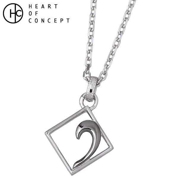 【ハートオブコンセプト】HEART OF CONCEPT ネックレス メンズ スクエア ハート シルバー ジュエリー HCP-350M