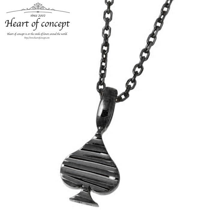 HEART OF CONCEPT【ハートオブコンセプト】タイニー スペード シルバー ネックレス メンズ レディース ブラック HCP-354BK